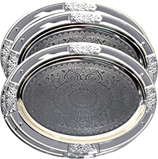 Maro Megastore (Pack of 4) 15.4-Inch x 11.2-Inch Oval Chrome Plated Serving Tray Floral Edge Engraved Decorative Holiday Wedding Birthday Buffet Party Dessert Food Snack Wine Platter 2160 S Ts-088