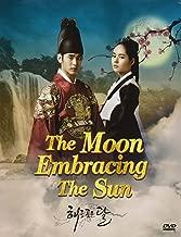 Best moon embracing the sun dvd Reviews