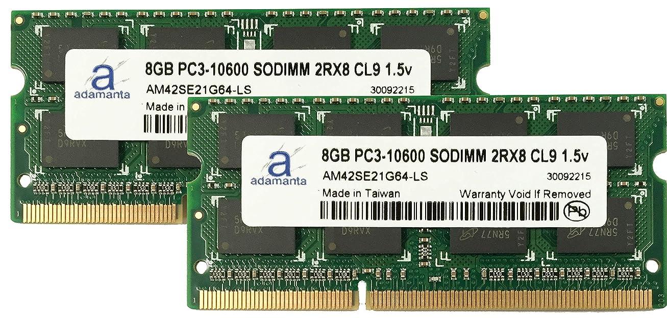 労苦差別化するメドレーAdamanta 16GB (2x8GB) ノートパソコンメモリアップグレード 東芝Portégé R830-SP3131L DDR3 1333Mhz PC3-10600 SODIMM 2Rx8 CL9 1.5v ノートブック DRAM用