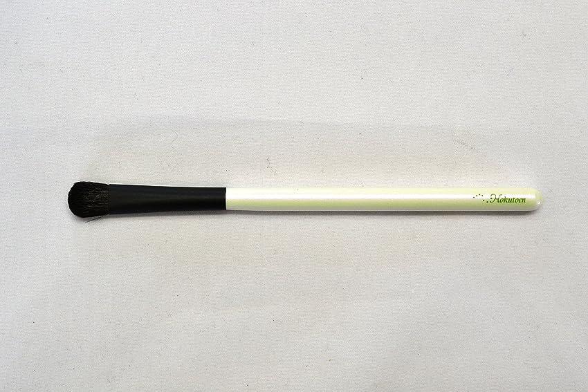 妻未知のピボット熊野筆 北斗園 Kシリーズ アイシャドウライナーブラシ(白黒)