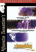chungking express dvd