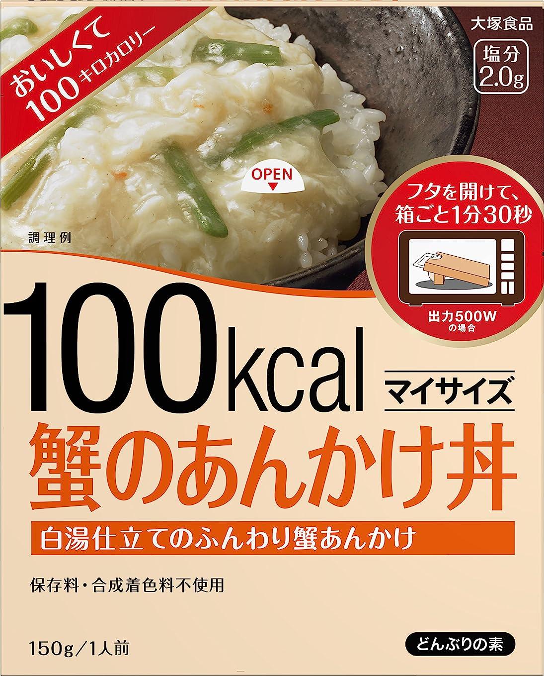 サーマル使用法アクション大塚 マイサイズ 蟹のあんかけ丼 150g【5個セット】