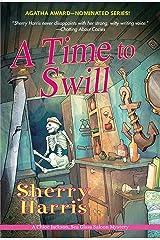 A Time to Swill (A Chloe Jackson Sea Glass Saloon Mystery Book 2) Kindle Edition