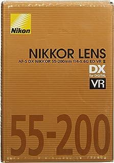 Nikon 望遠ズームレンズ AF-S DX NIKKOR 55-200mm f/4-5.6G ED VR II ニコンDXフォーマット用 AFSDXVR55-200G2