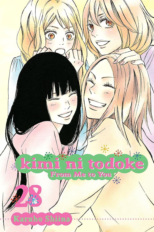 津波方法論ジャニスKimi ni Todoke: From Me to You, Vol. 28 (English Edition)