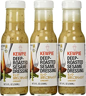 Best house of tokyo salad dressing Reviews
