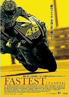 FASTEST (字幕版)