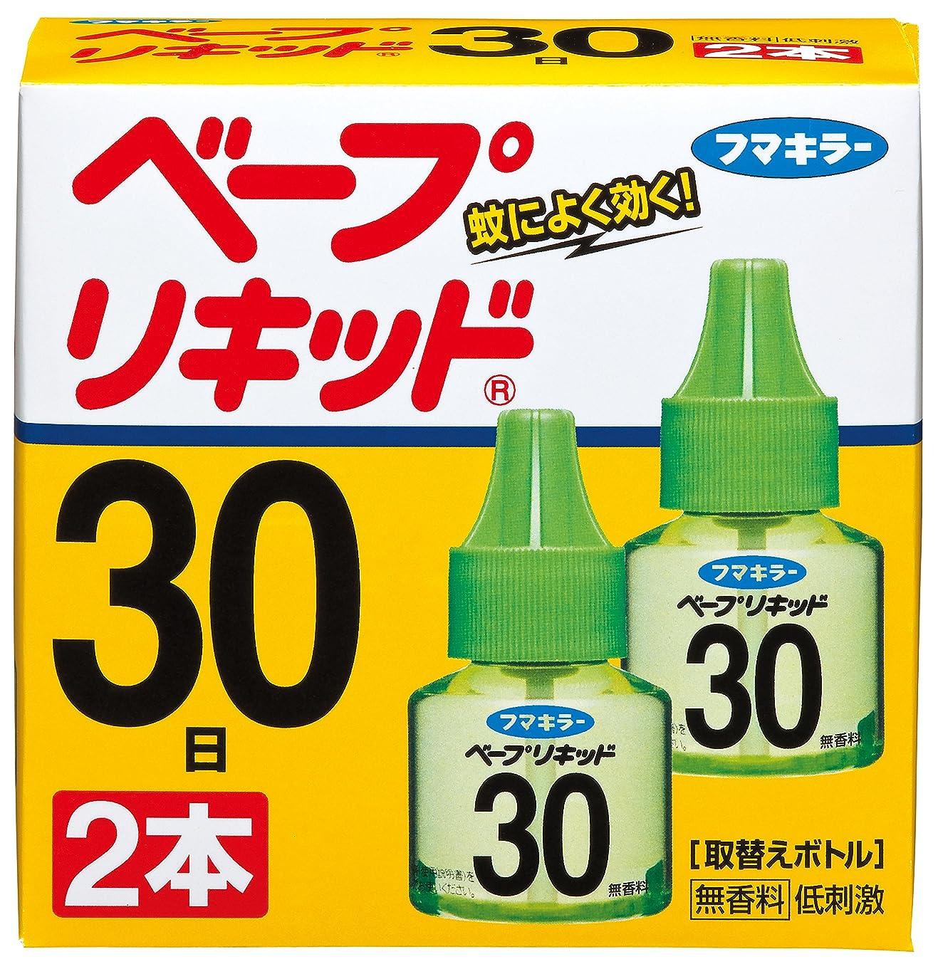 それる汚染他の日ベープ リキッド 蚊取り 替え 30日 2本 無香料
