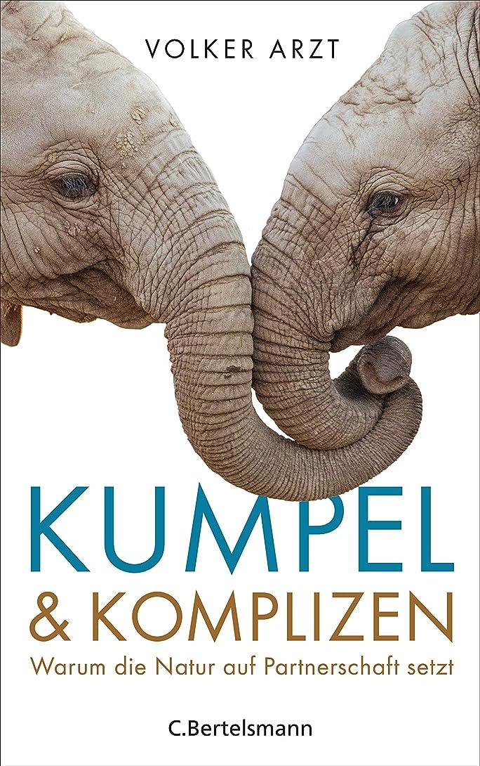 衝突コースなしで編集者Kumpel und Komplizen: Warum die Natur auf Partnerschaft setzt (German Edition)