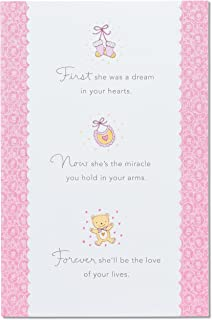 American Greetings Baby Girl Card (Love of Your Lives)