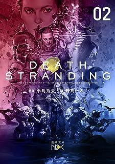 デススト デス・ストランディングの推奨PCスペックとおすすめゲーミングPC【DEATH STRANDING】
