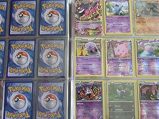 Amazonfr La Carte Pokemon La Plus Forte Du Monde Cartes à