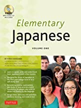Elementary Japanese Volume One: This Beginner Japanese Language Textbook Expertly Teaches Kanji, Hiragana, Katakana, Speaking & Listening (CD-ROM Included with Audio files and Printable PDFs) PDF