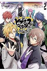 ヒプノシスマイク -Division Rap Battle- side F.P & M: 2 (ZERO-SUMコミックス) Kindle版