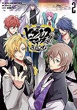 ヒプノシスマイク -Division Rap Battle- side F.P & M: 2 (ZERO-SUMコミックス)