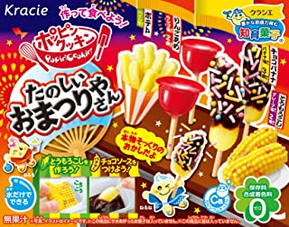 Popin' Cookin' Japanese Festival DIY candy Kracie