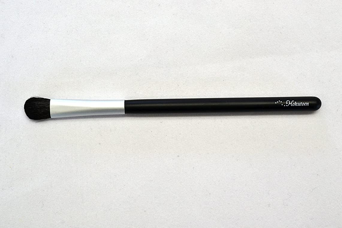 特異なセットする応援する熊野筆 北斗園 Kシリーズ アイシャドウライナーブラシ(黒銀)