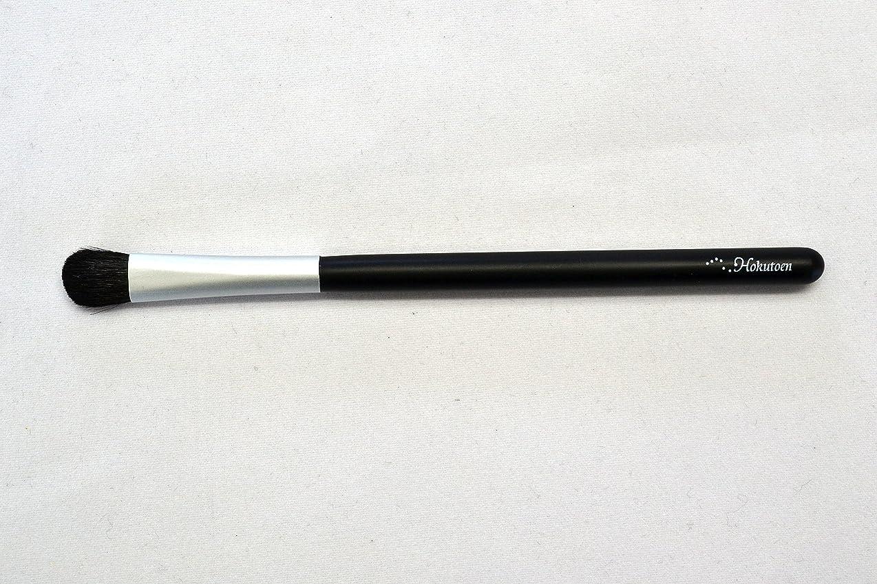 歯科のコーチサイクロプス熊野筆 北斗園 Kシリーズ アイシャドウライナーブラシ(黒銀)