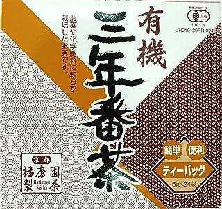 播磨園製茶 有機 三年番茶ティーバッグ 24P