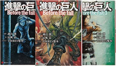 Attack on Titan: Before the Fall, All 3 Volume Set (Kodansha Ranobe Bunko) Japanese Edition