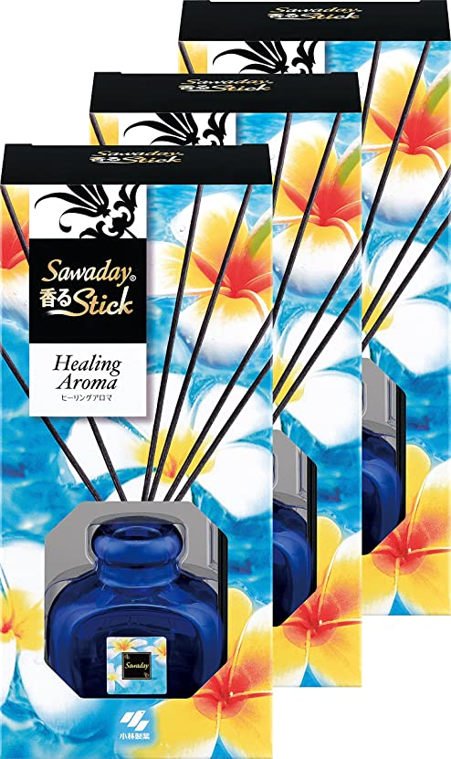 一貫した敬の念顕著【まとめ買い】サワデー香るスティック 消臭芳香剤 本体 ヒーリングアロマ 70ml×3個