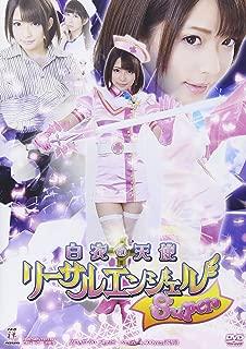 Angel of white coat Lethal Angel Super [DVD] JAPANESE EDITION