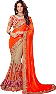 Online Fayda Georgette Saree (Of209_Orange And Beige)