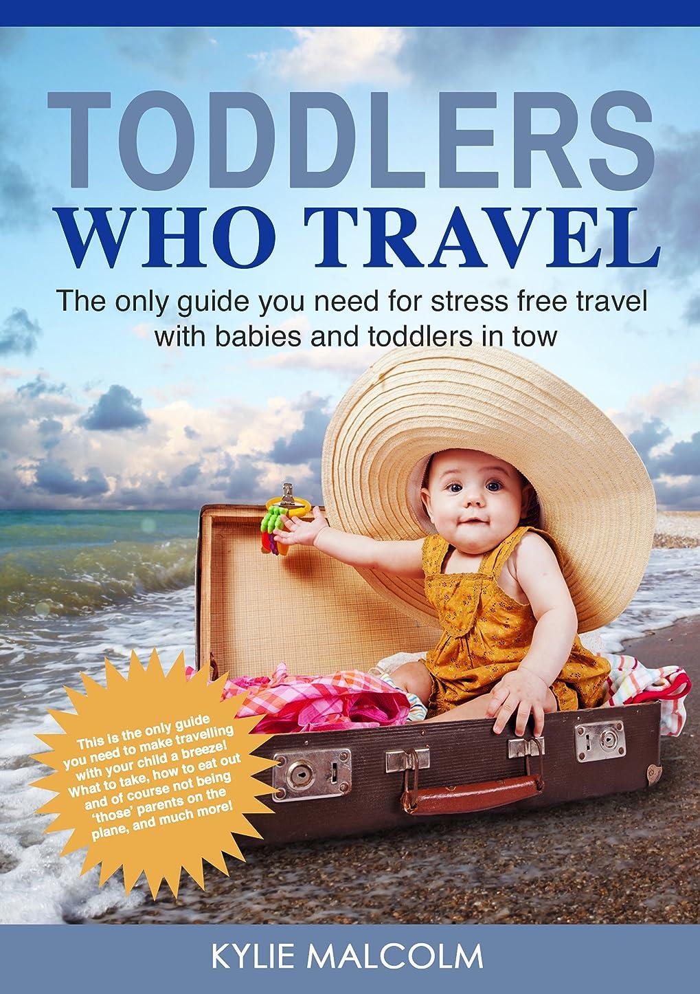 発掘インシュレータ深くToddlers Who Travel: The only guide you need for stress free travel with babies and toddlers in tow. (English Edition)