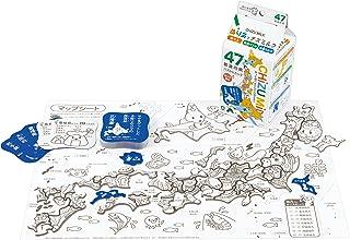 あそべばミルミル覚えるあたまのカルシウムシリーズ 47都道府県パズル&カルタ ぬりえでチズミルク 紙製 日本製