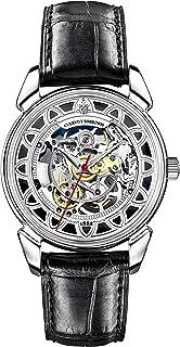 [クエルボ・イ・ソブリノス]Cuervo y Sobrinos 腕時計 紳士用 HISTORIADOR SQUELETTE ヒストリアドール スケレッテ 3191-1SQS メンズ 【正規輸入品】