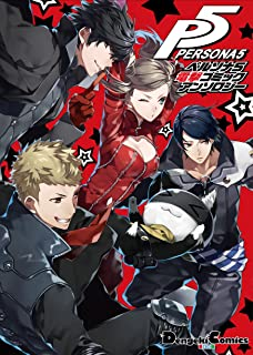 Best persona 5 comic Reviews