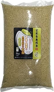 玄米食用 PREMIUM 玄米 宮城県産 金のいぶき 29年産 5kg