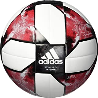 adidas NFHS MLS TTRN Soccer Ball