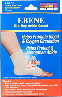 Ebene Bio-Ray Ankle Guard (Beige), Medium, 2ct