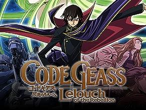 Code Geass: Lelouch of the Rebellion, Season 1