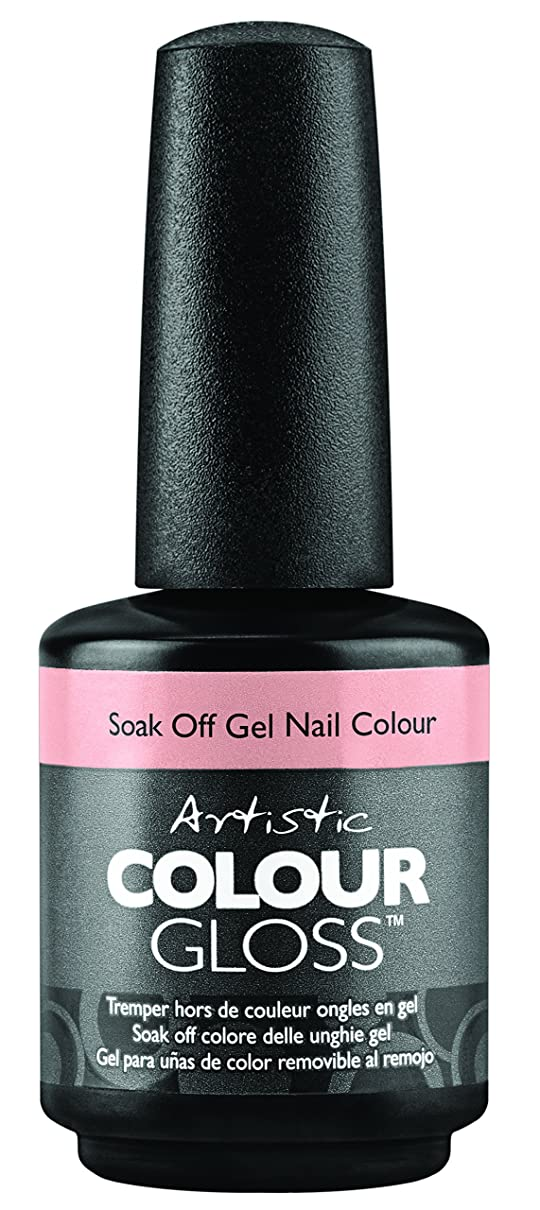 治世患者制限されたArtistic Colour Gloss - Mud, Sweat, Tears Collection - No Pain, No Gain - 15 mL/0.5 oz