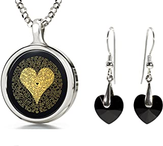 I Love You Necklace 24k Gold Inscribed in 120 Languages in Miniature Text on Round Black Onyx Gemstone Pendant and Black Crystal Heart Drop Earrings Jewelry Set for Women, 18