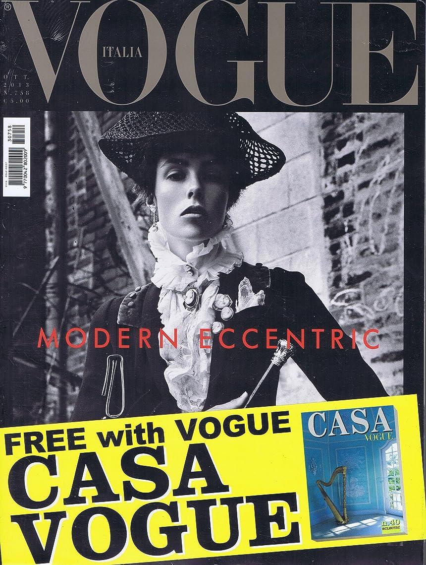 休日気づくなるリア王Vogue [Italy] October 2013 (単号)