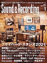 サウンド&レコーディング・マガジン 2021年1月号