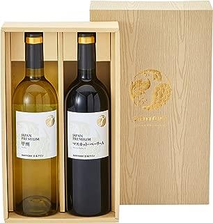 【厳選国産ぶどう100%】 日本ワイン ジャパンプレミアム紅白2種 木箱風ワインギフトセット [ 日本 750ml×2本 ] [ギフトBox入り]