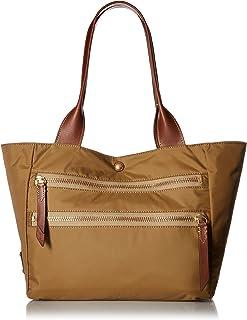 FRYE Ivy Nylon Tote Handbag
