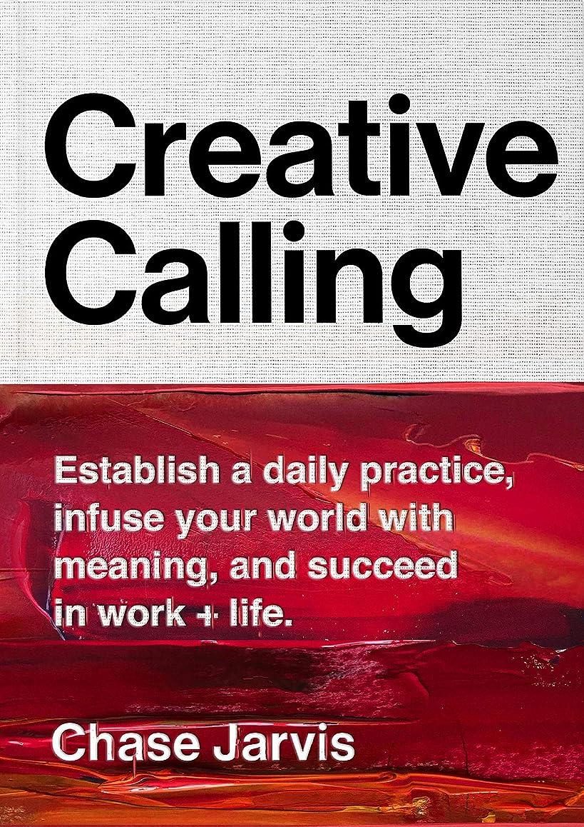 インセンティブパレード出演者Creative Calling: Establish a Daily Practice, Infuse Your World with Meaning, and Succeed in Work + Life (English Edition)