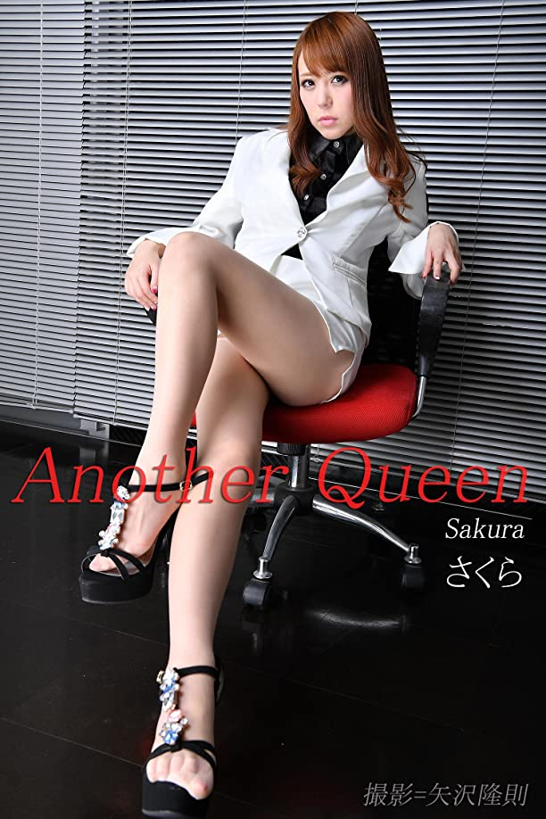 コミット電球苦難Another Queen 「さくら PART2」: 美脚写真集