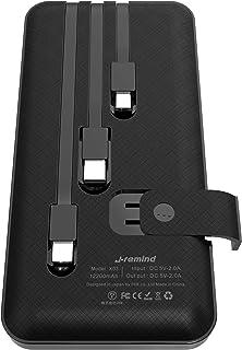 モバイルバッテリー ポータブル電源 大容量12200mAh【PSE認証済・スマホ4回急速充電・4台同時】タイプC ライトニングケーブル内蔵 microUSB iPhone対応 Android 携帯充電器 タブレット 飛行機内 2.1A コンパクト