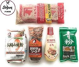 Okonomiyaki 5-in-1 Kit with Recipe | Includes Otafuku Osaka Style Flour Mix, Okonomi Sauce, Kewpie Mayonnaise, Takaokaya Aonori Seaweed Seasoning, and Bonito Flakes | Comfortably serves 6-8
