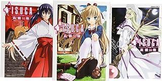 ISUCA コミック 1-3巻セット (カドカワコミックス・エース)