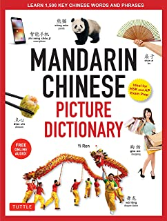 Mandarin Chinese Picture Dictionary: Learn 1,500 Key Chinese Words and Phrases (Perfect for AP and HSK Exam Prep, Includes...
