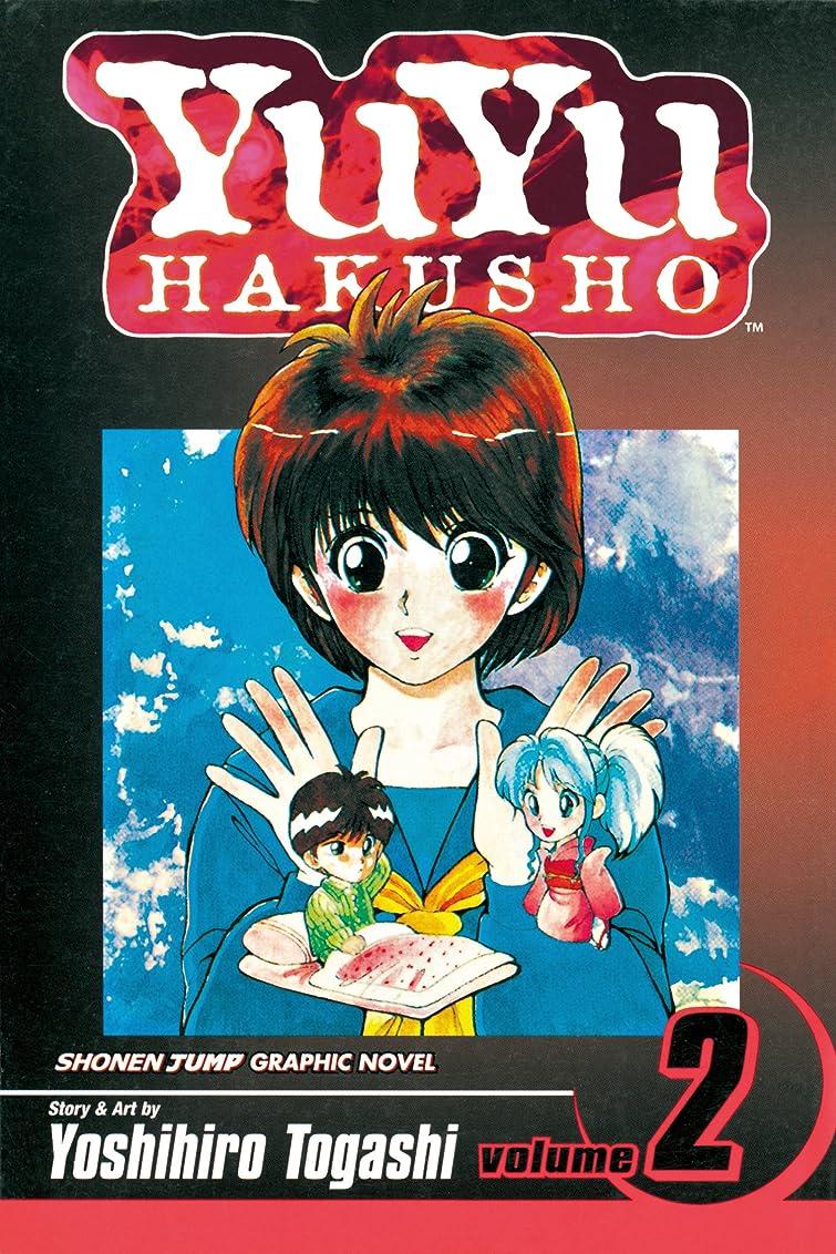かき混ぜるヒゲ豊富YuYu Hakusho, Vol. 2: Lonesome Ghosts (English Edition)