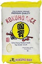 Kokuho Calrose Rice Yellow, 15 Pound