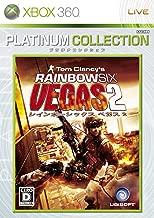 Tom Clancy's Rainbow Six: Vegas 2 (Platinum Collection) [Japan Import]